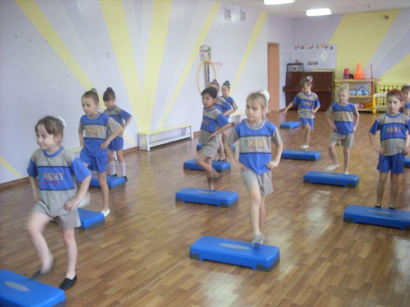Степ-платформа для детей